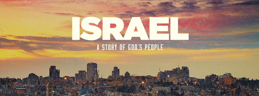 Israel_facebook cover